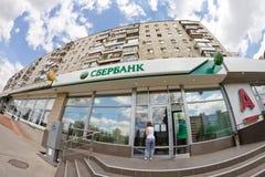俄罗斯的Sberbank分支和阿尔法开户 免版税库存图片