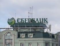 俄罗斯的Sberbank商标一栋居民住房的屋顶的 免版税库存照片
