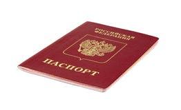 俄罗斯联邦护照盖子 免版税库存照片