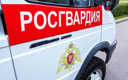 俄罗斯联邦的国民警卫队的队伍的题字和象征 免版税库存图片