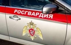 俄罗斯联邦的国民警卫队的队伍的题字Rosgvardia和象征在汽车板的  库存图片