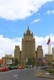 俄罗斯联邦的外交部在Mos的 库存图片