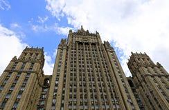 俄罗斯联邦的外交部在Mos的 库存照片