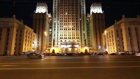 俄罗斯联邦的外交部, Smolenskaya广场,莫斯科,俄罗斯 股票录像