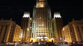 俄罗斯联邦的外交部, Smolenskaya广场,莫斯科,俄罗斯 影视素材
