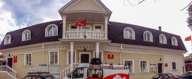 俄罗斯联邦CPRF共产党大会办公处  库存图片