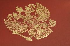 俄罗斯联邦o的金象征 免版税库存照片