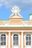 俄罗斯莫斯科厨房翼 建筑师额尔古纳 1754-1755图表Sheremetevs宫殿和公园合奏  18-19世纪 图库摄影