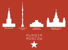 俄罗斯莫斯科市形状剪影象设置了-红色 库存例证
