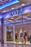 俄罗斯,圣彼德堡09,03,2015 Oodji shoppi的品牌商店 库存照片
