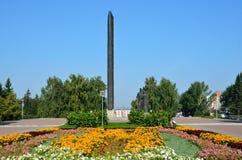 俄罗斯,没人,胜利正方形在Barnaul 免版税库存图片