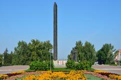 俄罗斯,没人,胜利正方形在Barnaul 免版税图库摄影