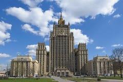俄罗斯,莫斯科的外交部 免版税库存照片