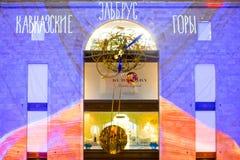 俄罗斯,莫斯科,在商店中央儿童` s世界的激光展示 库存图片