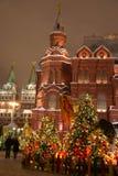 俄罗斯,莫斯科,红场的历史博物馆 免版税库存图片