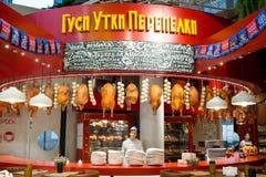 俄罗斯,莫斯科,餐馆内部在新的Zaryadye公园 库存图片
