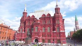 俄罗斯,莫斯科, 2017年6月29日:状态历史博物馆 人步行 股票录像