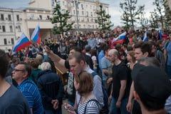 俄罗斯,莫斯科, 2017年- 6月12日 免版税库存照片