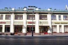 俄罗斯,莫斯科, Sretenka街 库存照片
