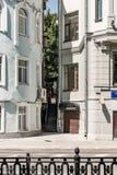 俄罗斯,莫斯科, Tverskoy大道 接近彼此大厦 免版税库存照片