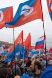 05/01/2015俄罗斯,莫斯科 在红场的示范 辛苦da 库存图片