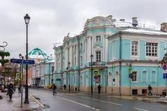 俄罗斯,莫斯科- 2016年11月08日:Apraksin-Trubetskoy宫殿在老Pokrovka街道上的在秋天 免版税库存图片