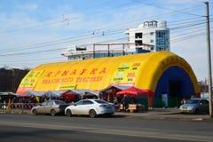 俄罗斯,雅罗斯拉夫尔市3月29日 2016年 户外公平的伊凡诺沃纺织品 免版税库存照片