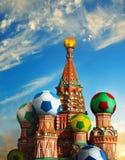 俄罗斯, 6月14日对2018年7月15日的- 2018年国际足球联合会橄榄球世界杯 库存图片