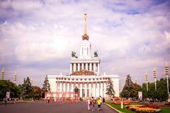 俄罗斯, 2014年8月8日,主要亭子ENEA停放  库存图片
