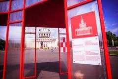 俄罗斯, 2014年8月8日,主要亭子ENEA停放  免版税图库摄影