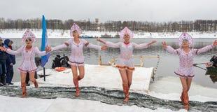 俄罗斯, Uglich, 2月07日 节日  免版税库存图片