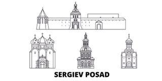 俄罗斯,Sergiev Posad线旅行地平线集合 俄罗斯,Sergiev Posad概述城市传染媒介例证,标志,旅行 皇族释放例证