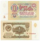 俄罗斯:苏维埃1卢布钞票 免版税库存图片