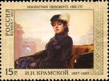 俄罗斯-大约2012年:在俄罗斯打印的邮票,一名未知的妇女的展示画象, 1883 免版税库存图片
