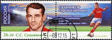 俄罗斯- 2015年:展示谢尔盖谢尔盖耶维奇Salnikov 1925-1984,足球运动员,致力了2018年世界杯足球赛俄罗斯 库存照片