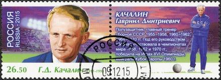 俄罗斯- 2015年:展示Gavriil Dmitriyevich Kachalin 1911-1995,足球运动员,致力了2018年世界杯足球赛俄罗斯 库存照片