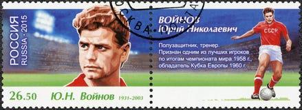 俄罗斯- 2015年:展示Yuriy Mykolayovych Voynov 1931-2003,足球运动员,致力了2018年世界杯足球赛俄罗斯 库存照片