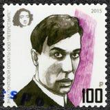 俄罗斯- 2015年:显示鲍里斯・帕斯捷尔纳克1890-1960,文学的诺贝尔奖得奖人 图库摄影