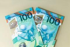俄罗斯- 2018年6月:纪念世界杯足球赛2018 100卢布钞票, 25磨擦硬币  免版税库存照片
