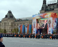 俄罗斯总统弗拉基米尔・普京讲话在红场在胜利第72周年的庆祝时在伟大爱国的 免版税库存图片