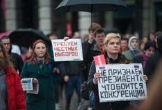 2017 - 俄罗斯10月7日,莫斯科:有transparants的青年人 免版税库存照片