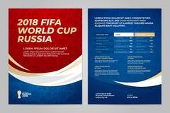 俄罗斯2018杯 模板 免版税库存照片