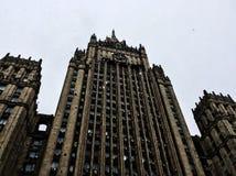 俄罗斯主楼外交部  库存照片