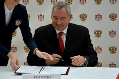 俄罗斯总理,德米特里・罗戈津代理 库存照片
