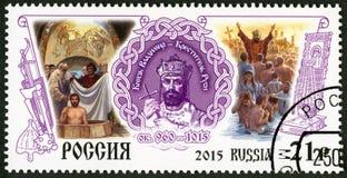 俄罗斯- 2015年:展示弗拉基米尔Sviatoslavich伟大960-1015,系列俄罗斯的历史 免版税库存照片