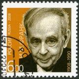 俄罗斯- 2008年:展示我 弗兰克(1908-1990),物理的, M诞生百年诺贝尔奖得奖人  库存图片