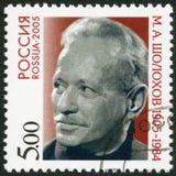俄罗斯- 2005年:展示米哈伊尔A 肖洛霍夫(1905-1984),文学的, M诞生百年诺贝尔奖得奖人  免版税库存图片