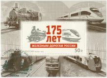 俄罗斯- 2012年:展示175年俄国铁路 免版税库存图片