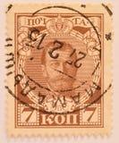 俄罗斯-27 02 1913年:邮票在有皇帝和独裁者在191盖邮戳的尼古拉二世的图象的俄罗斯打印了 免版税库存图片
