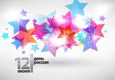 俄罗斯6月12的天日 向量例证